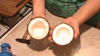 Как легко разбить кокос