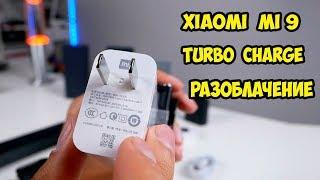 Быстрое зарядное устройство 27W Q.C.4.0/4+ для Xiaomi Mi9/9T/Redmi K20  Обзор и тесты