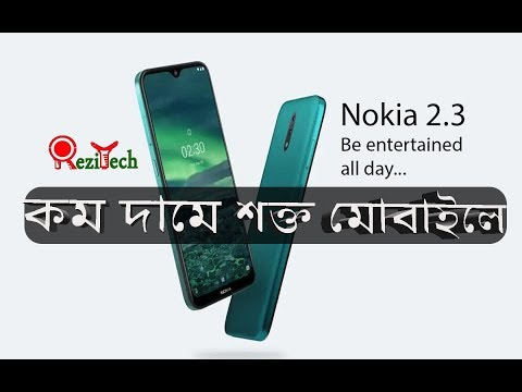 Nokia 2.3 Review Bangla || Be entertained all day