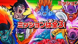NEW MOVIE VILLAINS GO MAJIN! Super Dragon Ball Heroes Universe Mission 5 Animated Trailer