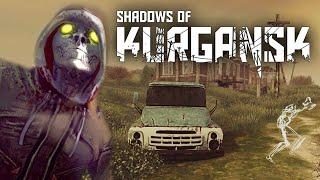 Shadows Of Kurgansk - АНОМАЛИИ И ЗОМБИ