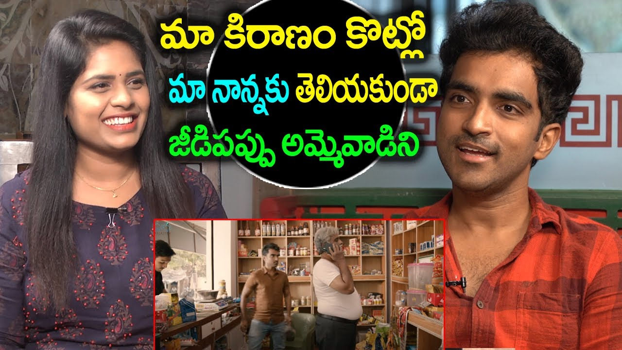 Surya Web series Swamy about his Family   Surya Web series Ravi Shiva Teja Interview   Friday poster