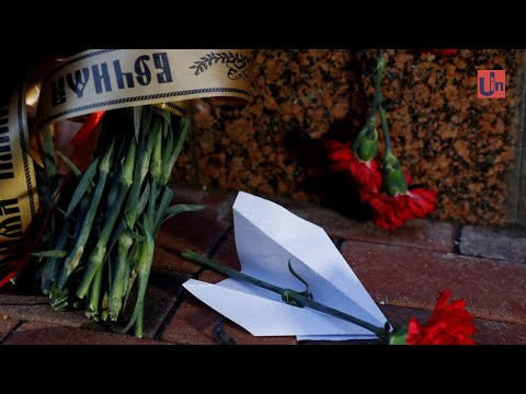 Авіатроща літака МАУ в Ірані. 9 січня в Україні оголосили Днем жалоби