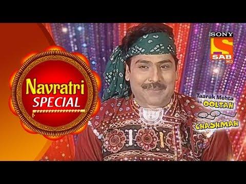 Navratri Special | Garba Night At Ahmedabad | Taarak Mehta Ka Ooltah Chashmah