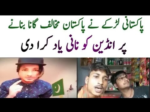 Rock Pakistani boy replying to indian boys because indian make new song angainst