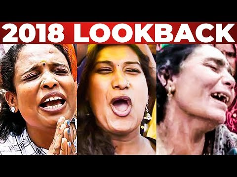 2018 LookBack | From MeToo to Sabarimala Verdict