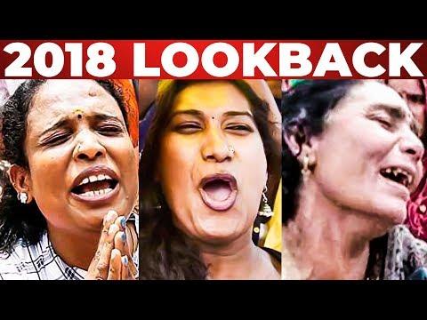 2018 LookBack   From MeToo to Sabarimala Verdict