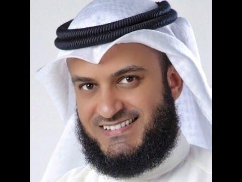 Surah Rahman Mishary Rashid Al Afasyسورة الرحمن مشاري العفاسي