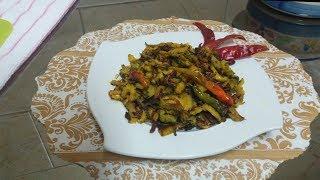 তিতা ছাড়া করলা ভাজি এবং রান্নার টিপস | Bitter Gourd Fry | How to cook bitter gourd fried | Shamima