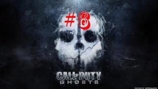 #6 Call of Duty - Ghosts (Легенды живут вечно)(прохождение - Call of Duty - Ghosts (часть6) ================================================================================ Есть свой ..., 2015-09-17T21:52:39.000Z)