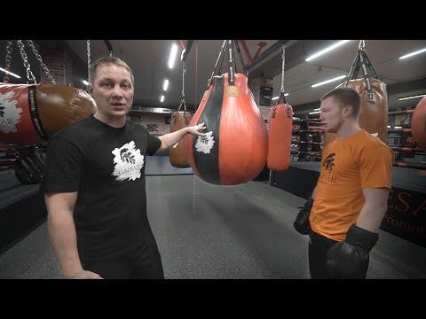 Боксерский мешок 120 кг! Как тренироваться на тяжелом мешке