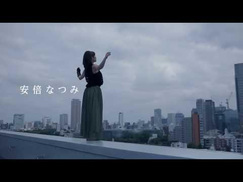 [trailer] TOKYO Decibels [Movie 2017]