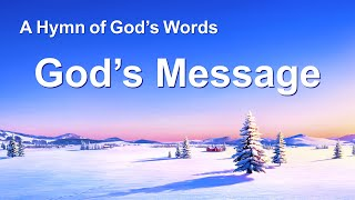 """God's Message"" 