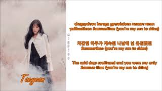 Taeyeon - Christmas Without You (Rom-Han-Eng Lyrics)