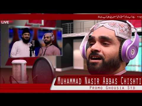 Promo Ay Sara Zamana Nasir Abbas Chishti & Hakeem Amir Sultani (Ghousia Studio) 2016