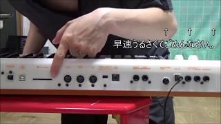 YAMAHA EOS BX(ビーテン)浅倉大介プロデュースシンセサイザー簡単に説...