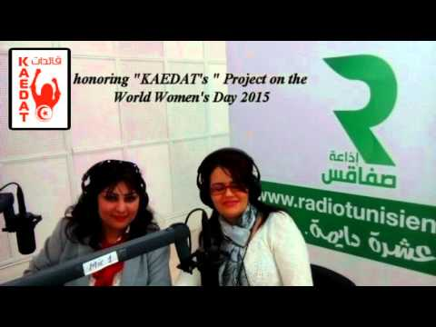 Arbia Jbali: Radio SFAX honoring KAEDAT's project on the World Women's Day 2015