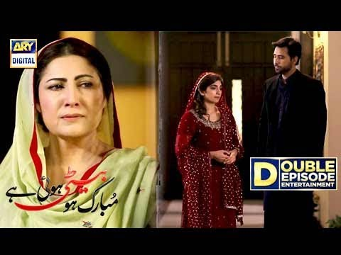 Mubarak Ho Beti Hui Hai Episode 31 & 32 - 18th October 2017 - ARY Digital Drama