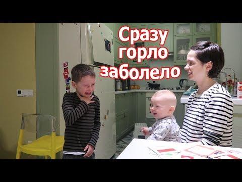 VLOG:  Клим не хочет учиться