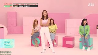 [Short Dance Cover] Apink (Chorong, Eunji & Namjoo) Dancing Havana on Idol Room