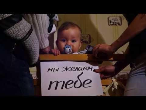 видео поздравление от детей - Ржачные видео приколы
