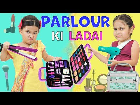 BEAUTY PARLOR Ki Ladai   ToyStars