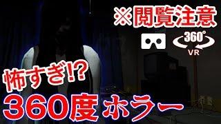 呪女vol.1 心霊ゲーム/戦慄の恐怖体験!!