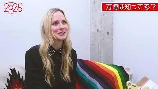 ナタリーエモンズ インタビュー|エンターテイメントの力で万博を大阪に!GOTO2025プロジェクト