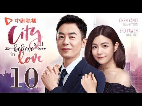 City Still Believe in Love - Episode 10(English sub) [Zhu Yawen, Chen Yanxi]