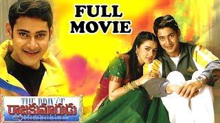 Raja Kumarudu Full Length Telugu Movie    Mahesh Babu, Preity Zinta    Telugu Hit Movies