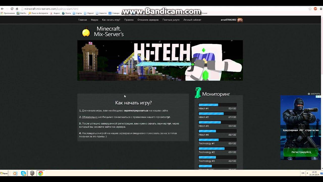 Скачать лаунчер майнкрафт icraft