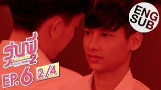 vuclip [Eng Sub] ซีรีส์รุ่นพี่ Secret Love | Puppy Honey 2 'สแกนหัวใจ นายหมอหมา' | EP.6 [2/4]
