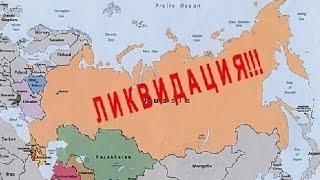 Ростислав Ищенко: Путин погубит страну,крах России близок как никогда