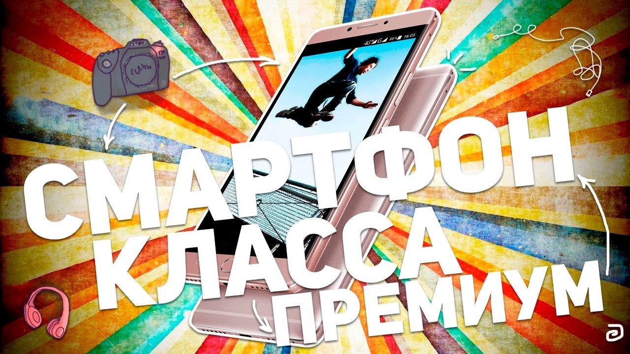 28 июн 2016. Сегодня у нас на тесте tasty — очередной смартфон от компании highscreen. Российский бренд в этом году просто не остановить.