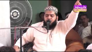 Abdul Hameed Chishti Best Speech.By Modren Sound Sialkot 03007123159