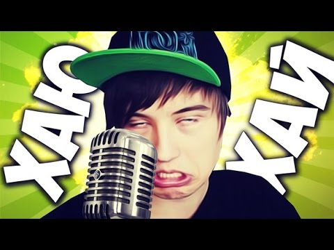 Любимая песня ивангая! Youtube.