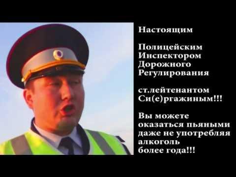 ДПС Уфа. «Царек»