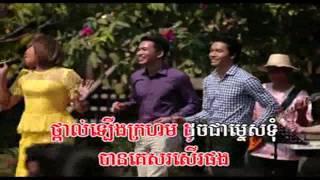 Town VCD Vol 58 04  Knhom Srolanh Sok Kley   Rolin