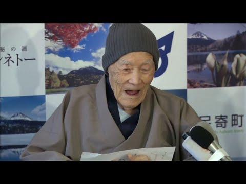 World's Oldest Living Man Celebrates 113th Birthday