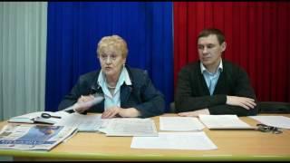 видео Конкурс грантов для проектов защиты прав человека (программа MRF)