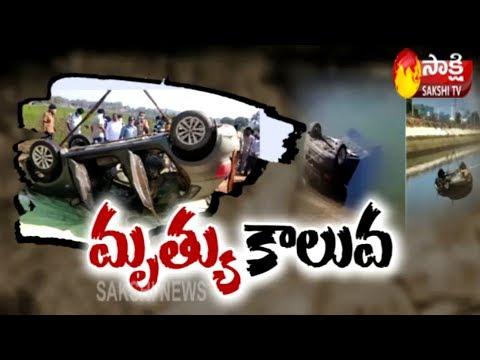 Kakatiya Canal Car Accident | Three Dead Bodies Found | Sakshi Ground Report