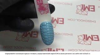 """Мастер-класс по созданию E.Mi-маникюра с помощью красок гелевых """"Мальдивы"""" и EMPASTA """"Парадиз"""""""