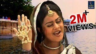 Ajmer Jo Jaye | Khwaja Ki Dargah Noorani | Dargah Video Song | Khwaja Song | Vianet Islamic