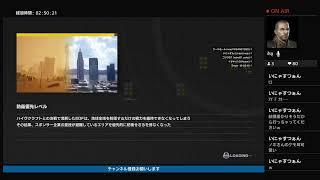 #18戦漢女(おとめ)がいくEARTH DEFENSE FORCE IRON RAIN thumbnail