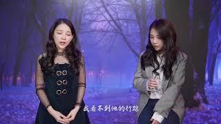 西彬-南屏晚钟(Cover.崔萍)