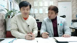부동산SOS TV (토지대장발급방법)
