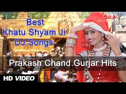 Prakash Chand Gurjar Hits | Rajasthani Song | Full Video | Alfa Music & Films