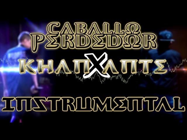 Khan X Ante - Caballo Perdedor (Instrumental)