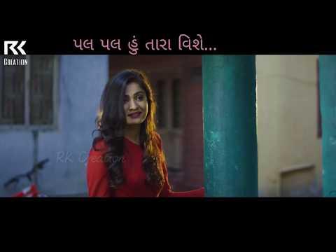 Romantic Gujrati WhatsApp Status   Kahi De...