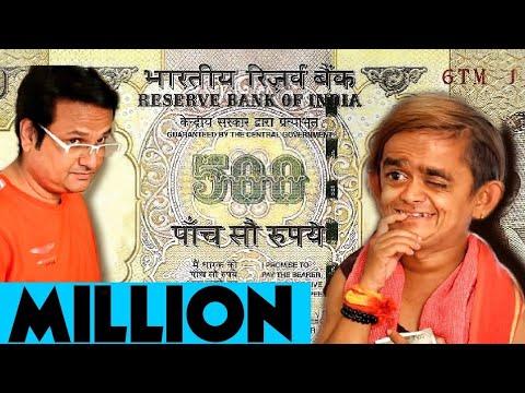 chotu ko 500 rs inaam खानदेश के छोटू को ५०० रुपये इनाम IIKhandesh Hindi Comedy- khandeshi comedy